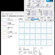 bc76543210