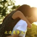 xin-yu