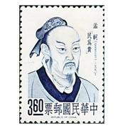 Chishisan