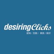 Desiring Clicks
