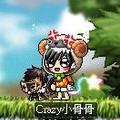 Crazy小骨