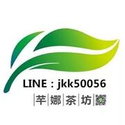芊娜外送茶坊LINE:jkk5056